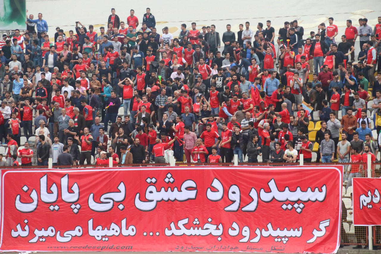 فوتبال ایران-سپیدرود-iran football-sepidrood
