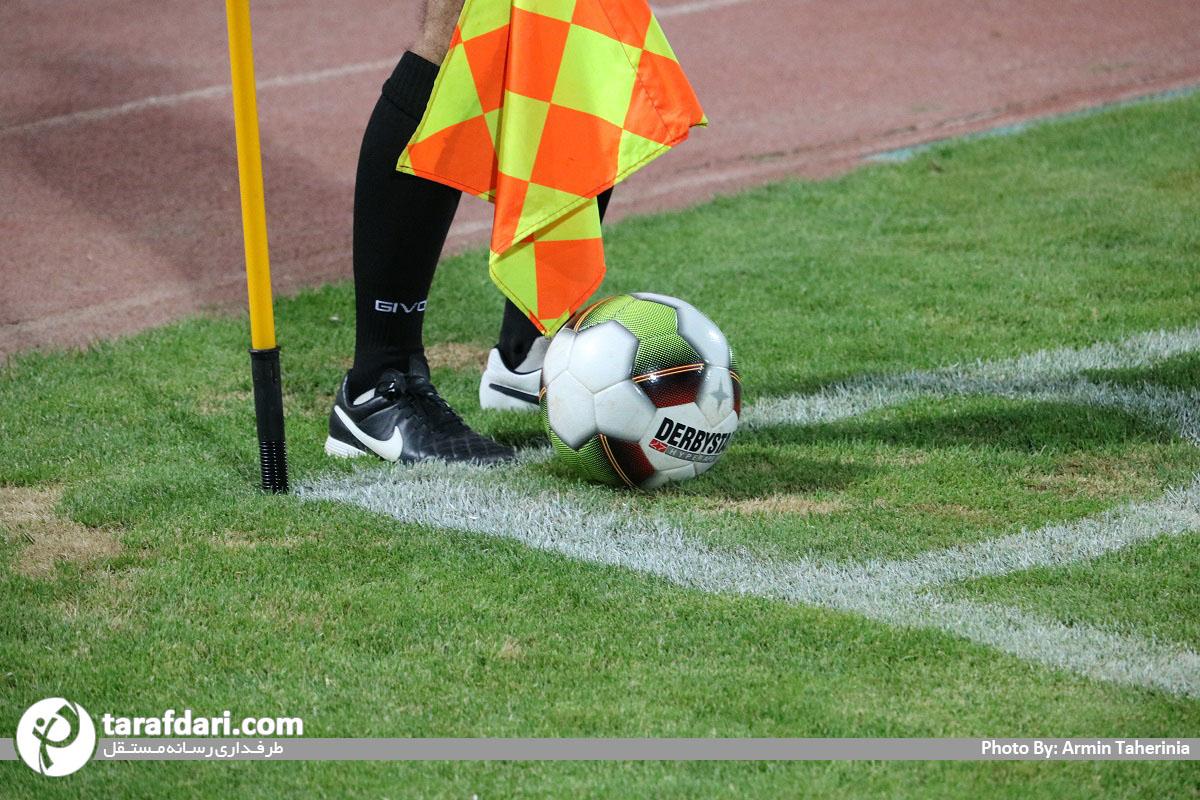 football-iran-ایران-فوتبال