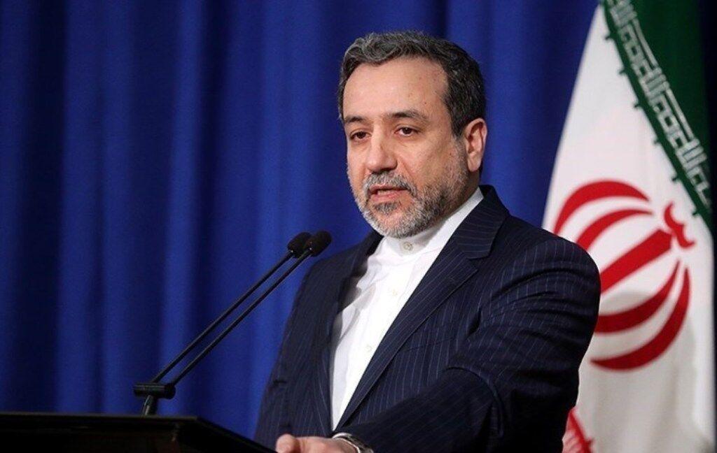 iran-ایران-وزارت خارجه ایران