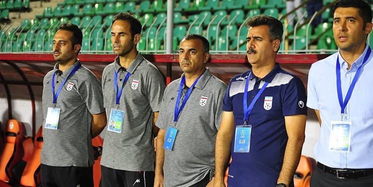 تیم ملی جوانان ایران-iran national team u19