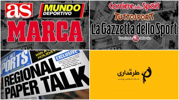 مطبوعات اروپا