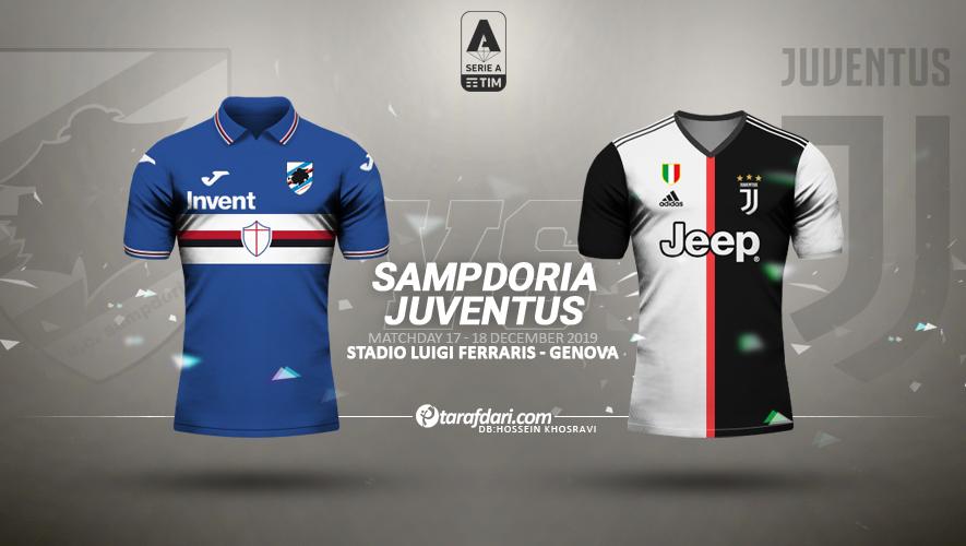 سری آ-ایتالیا-پیش بازی-Serie A