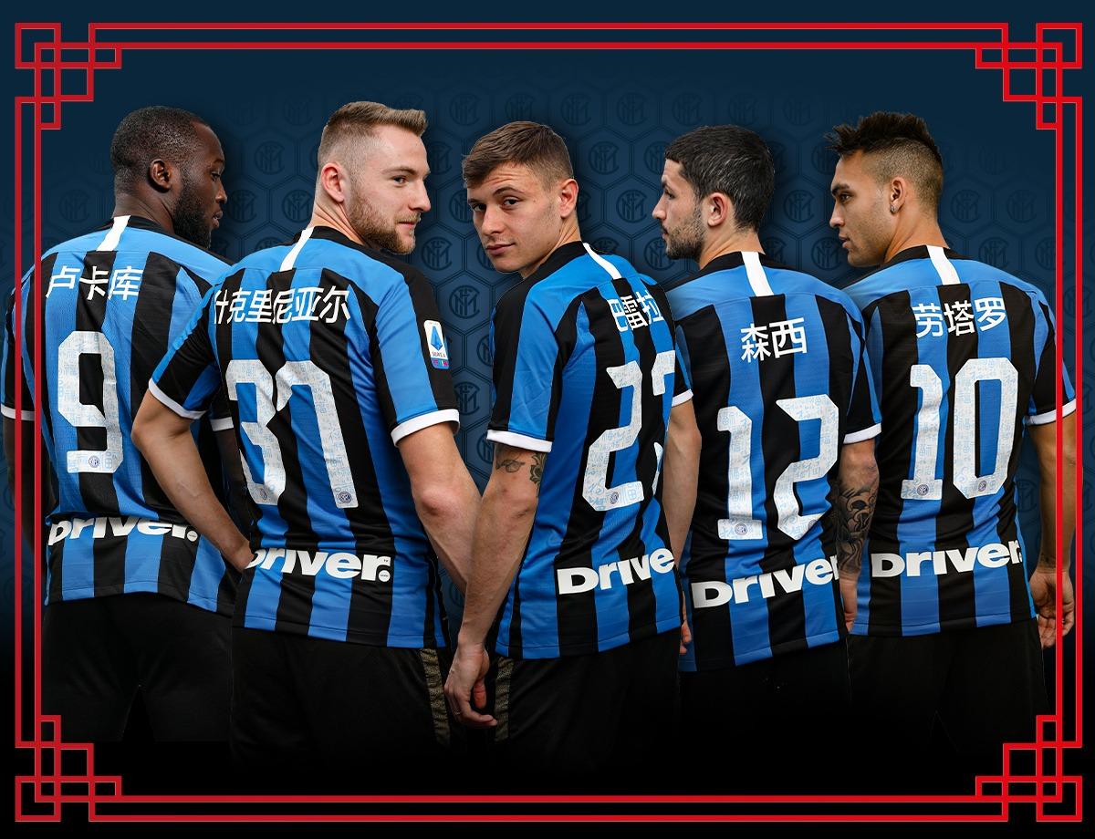 پیراهن اینتر-ایتالیا-سری آ-فونت چینی-Serie A