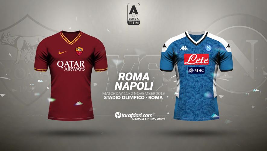 ایتالیا-سری آ-serie a-پیش بازی