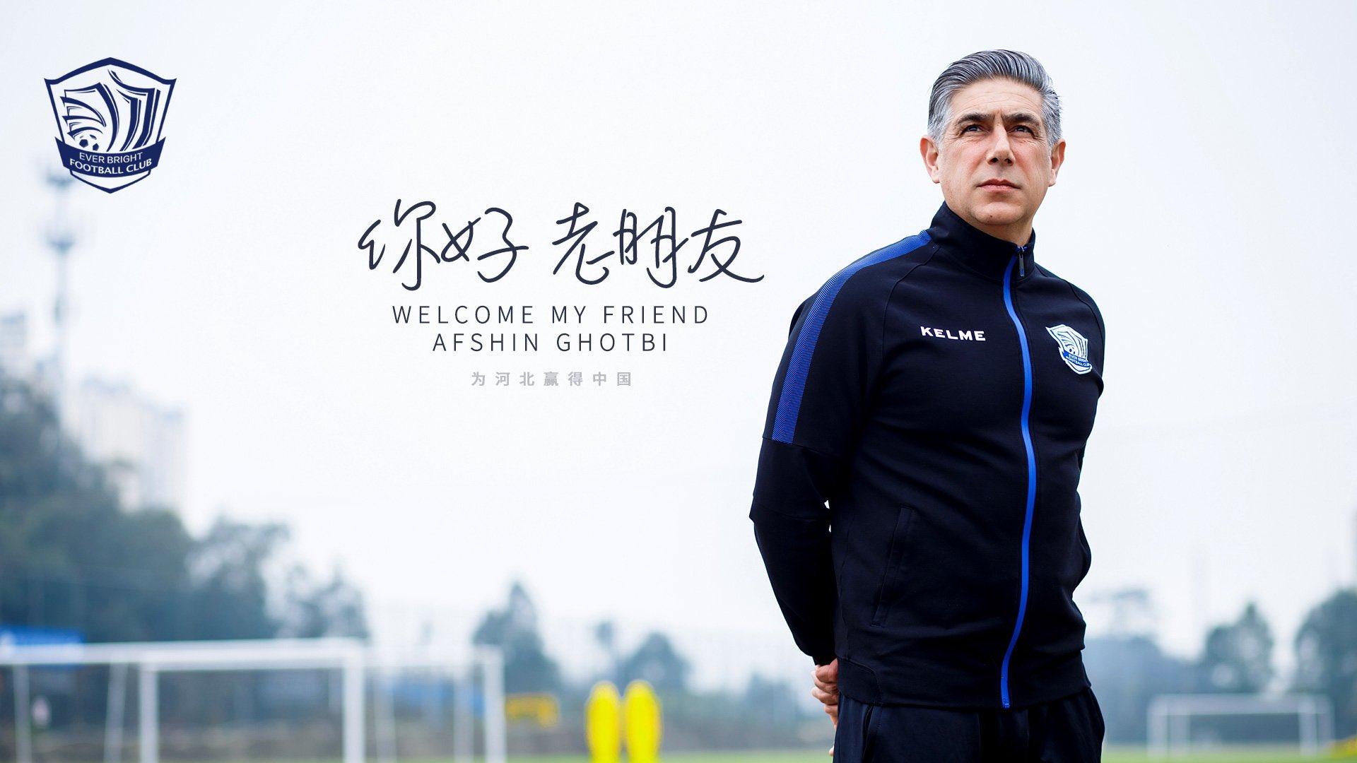 سرمربی ایرانی فوتبال چین-سوپر لیگ چین-باشگاه شیجیا ژوانگ اور برایت-Shijiazhuang Ever Bright F.C