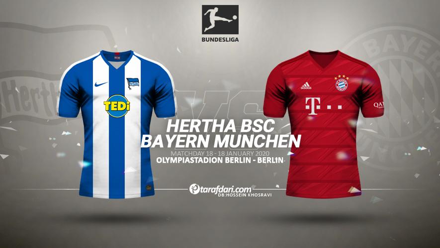 بوندس لیگا-بایرن مونیخ-هرتابرلین-Bundesliga
